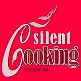 Silent Cooking-081: Gebratene Reisnudeln Mit Spargel