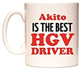 Akito IS THE BEST HGV DRIVER Becher von WeDoMugs