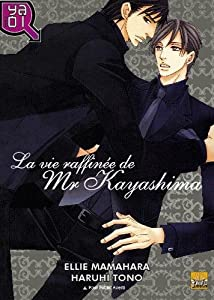 La vie raffinée de Mr Kayashima Edition simple One-shot