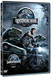 Jurassic World (Hindi)