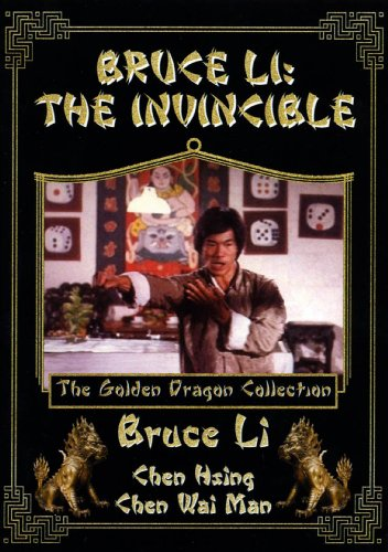 bruce-li-the-invincible-import-anglais