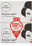 Kojie San Skin Lightening Soap(2 Pack)