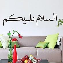 Amazon.fr : stickers arabe