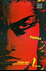 VAGABOND VIZBIG ED GN VOL 01 (MR) (C: 1-1-0)
