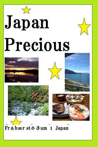 Japan dýrmætur: Frábær stöðum í Japan (Icelandic Edition) por Chelsea Suru