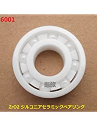 6001 (ID 12 mm OD 28 mm W 8mm) Full Keramik Zirkonia-Oxid Kugellager zro2 Abbott