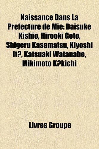 naissance-dans-la-prfecture-de-mie-daisuke-kishio-hirooki-goto-shigeru-kasamatsu-kiyoshi-it-katsuaki