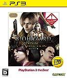 Biohazard Revival Selection (PS3)