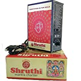 AMAZON GREAT INDIAN SALE/PRIME OFFERS/DEAL OF THE DAY/ !36 in 1 Mantra Chanting sloka / divine voice,pooja chanting box, devotional songsSALE!DEAL OF THE DAY!!CHANTING BOX-Mantra Chanting Box – Shruthi Mantra Chanter - Effective For Meditation, Relaxation, Stress Reliever, yoga Etc..EZ204