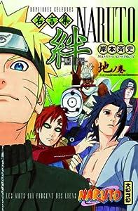 Naruto Kizuna Edition simple Rouleau de la Terre