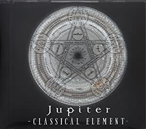 Classical Element [Import allemand]