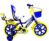 #3: Loop Kids 14 Inches Blue Yellow Bike For 3-5 Years Unisex With Side Wheels