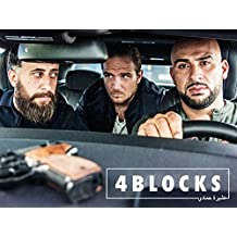 4 Blocks - Staffel 1