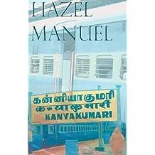 Kanyakumari by Hazel Manuel (2014-07-07)
