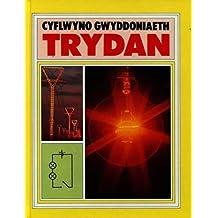 Cyfres Cyflwyno Gwyddoniaeth: Trydan