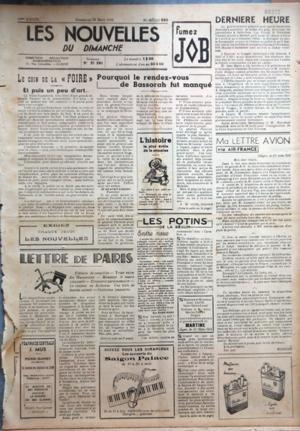 NOUVELLES DU DIMANCHE (LES) N? 555 du 28-03-1948 LE COIN DE LA FOIRE - ET PUIS UN PEU D'ART - LETTRE DE PARIS - PLETHORE DE COUPABLES - TRISTE SALON DES HUMORISTES - MONSIEUR LE MAIRE VOUS PARLE - ELOQUENCE PARLEMENTAIRE - LE CINEMA EN SORBONNE - UNE ECOLE DE DESSINS ANIMES - INGENIEUX FAUSSAIRES - POURQUOI LE RENDEZ-VOUS DE BASSORAH FUT MANQUE - L'HISTOIRE LA PLUS DROLE DE LA SEMAINE - LES POTINS DE LA BEGUM - ENTRE NOUS - DERNIERE HEURE - MA LETTRE AVION PAR MODEST par Collectif