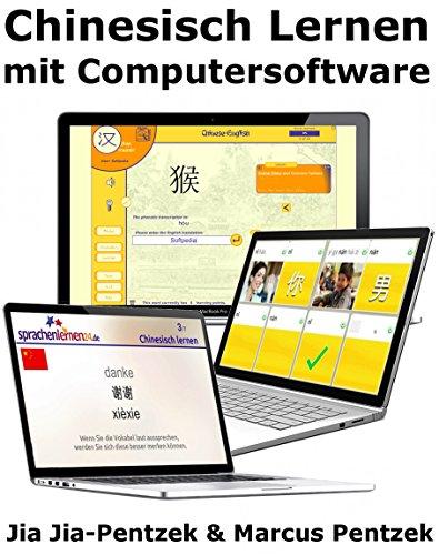 Chinesisch Lernen mit Computersoftware: Vokabeltrainer und Chinesischsprachkurs-Programme im...