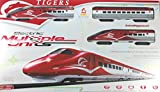 #3: Little grin Electric Metro Bullet Train Set with Tracks 1:108 Scale Model Train Toy for Kids