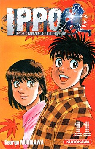 Ippo - Saison 4 - La loi du ring Vol.11 par MORIKAWA George