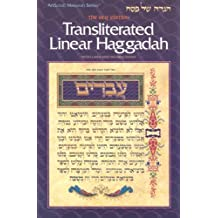 Seif Edition Transliterated Linear Haggadah - P/B
