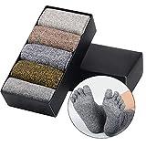 SOUMIT 5-Paket Zehensocken | Atmungsaktiv Antibakteriell Baumwolle Fuß Sohle mit Manschette für Turnschuhe Arbeitsschuhe Business Schuhe Sneaker (Zufällige Farbe, Herren)
