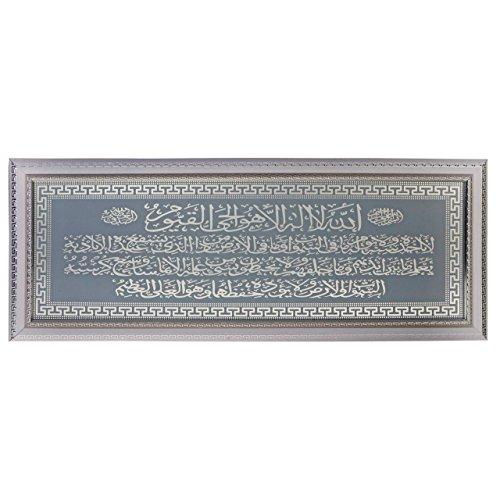 Ayet el Kursi Koran Wandbild Wls6525-1 Ayet el Kürsi Islam Kuran Weiss Silber