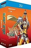 Burst Angel - Gesamtausgabe (3 Discs) [Blu-ray]