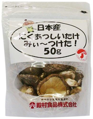 famiglia dieta Ken spessore produzione Giappone Shiitakemii