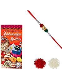 Aheli AD Ring Velvet Ball with Golden Cap Rakhi for Men with Greeting Card and Roli Chawal Tilak (Gold) (RCA07)