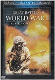 Great Battles of World War 2: Kursk - Crete - Midway [UK Import]