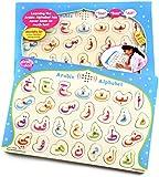 Arabic Alphabet Talking Board