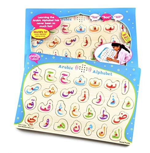 Lernspielzeug mit Sprechfunktion: arabisches Alphabet (englische Version)