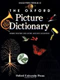 Oxford Picture Dictionary (The Oxford Picture Dictionary Program)