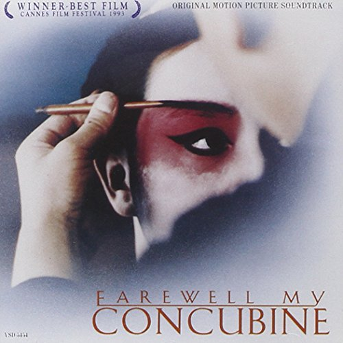 Farewell to My Concubine (OST)