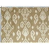 Tela de tapicería, tela de tapicería, tela de tapicería, tela, tela de la cortina, tela - Ramin, beige - noble bicolor mezcla Oriental