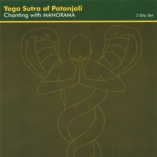 Yoga Sutra of Patanjali [Import anglais]