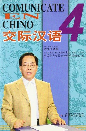 Comunicate En Chino 4: Libro