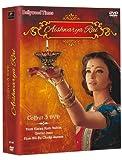 Coffret Aishwarya Rai