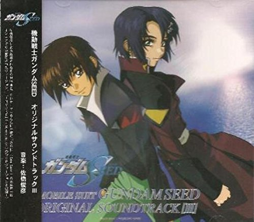 Mobile Suit Gundam SEED Original Soundtrack Vol.3 by See-Saw (2003-08-02)