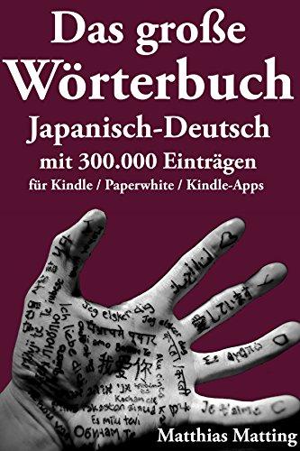 Das große Wörterbuch Japanisch-Deutsch mit 300.000 Einträgen (Große Wörterbücher 10)