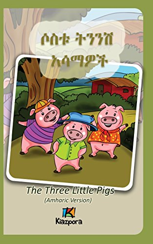 Sostu Tininish Asemawe Ch Amharic Children Book The Three Little