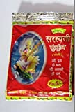 artcollectibles Indien 5Kumkum Puder Sarasvati Indien Hindu Puja Tempel Sindoor Roli HAVAN Religiöse