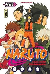 Naruto Edition simple Tome 37