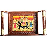 Hindoro Handcrafted Traditional Wooden Tray - 16 Inch - Handpainted Serving Tray For Table Decor, Utility And Gifts