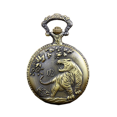 vintage-chinese-zodiac-tiger-pocket-watch-with-chain-engraved-fob-watch