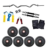 #5: Body Maxx Home Gym Weight Lifting Pack 25 Kg With 3 Rods