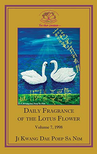 Daily Fragrance of the Lotus Flower, Vol. 7 (1998)