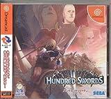 Hundred Swords[Japanische Importspiele] -