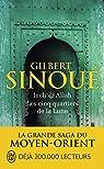 Inch' Allah, Tome 3 : Les cinq quartiers de la lune par Sinoué