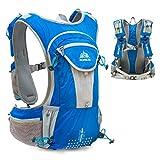 TRIWONDER Chaleco de Hidratación Ligero 12L Superior Mochila para Trail Running Ciclismo Marathoner Profesional Hombre Mujer (Azul - Solo Chaleco)